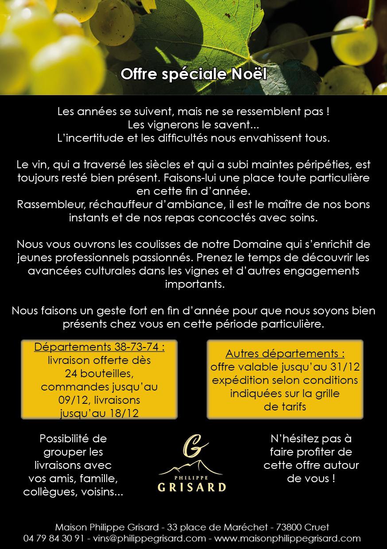 Offre-particuliers-saison-2020-2021-spéciale-Noël-p1.jpg